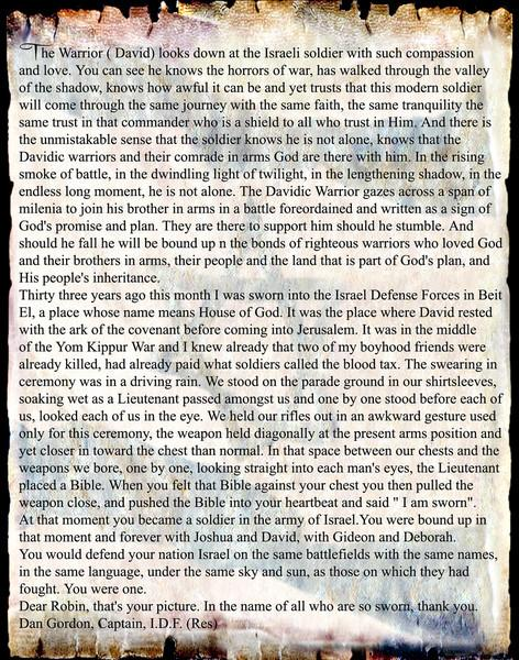 TRIBUTE TO A WARRIOR<br /> by Dan Gordon, Capt. I.D.F. (RES)<br /> <br /> click on image for XL viewing to read this stunning tribute
