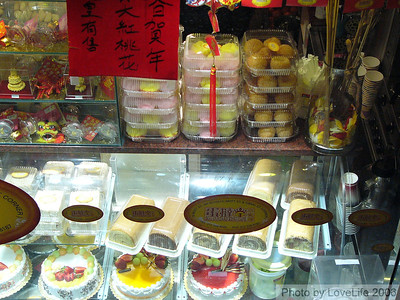 Chinese Bakery Window
