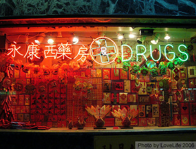 East meets West Drug Store