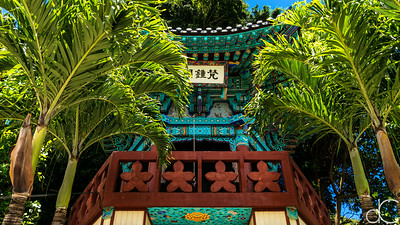 Bell Tower, Mu Ryang Sa Temple, Hawai'i, June 2014.