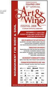 v08_i17_miramar_events_MT_VIEW_ART_WINE_1_2v