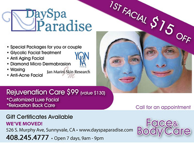 v06_i22_skin_and_paradise_day_spa_1_6sq