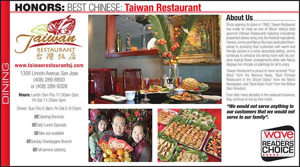 v09_i11_taiwan_restaurant_RC_1_2h