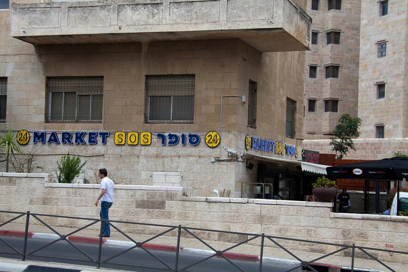 Israel_1022