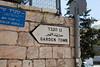 Israel_1278