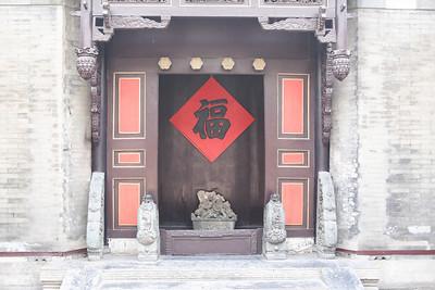 Zhi Mansion Tianjin
