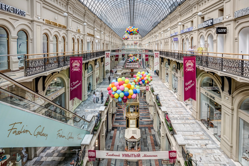 GUM  Shopping Mall, Moscow