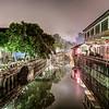 Nanxiang Ancient Town at Night (Shanghai, China)
