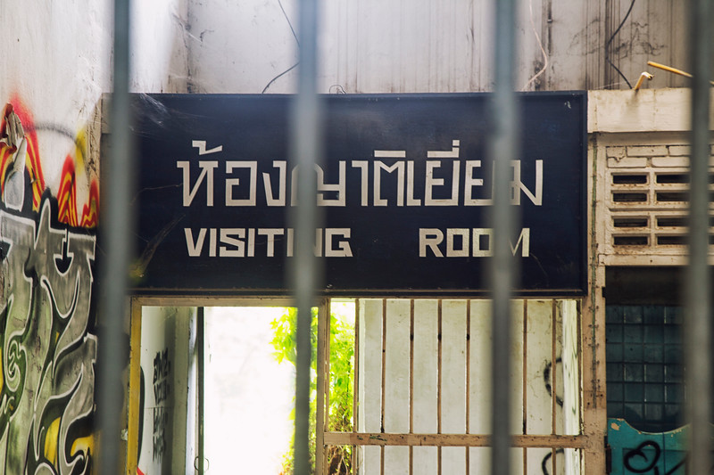 the defunct Chiang Mai Women's Prison, December 2017