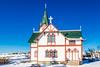 ICELAND-Húsavík-Húsavík Church