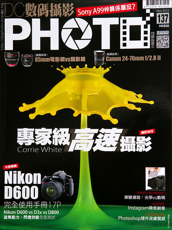 My Daffodil on the cover of DC Photo