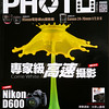My Daffodil on the cover of DC Photo - Nov. 2012