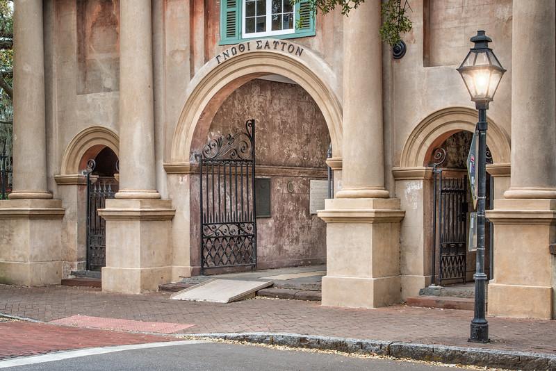 Porter's Lodge, The College of Charleston Campus