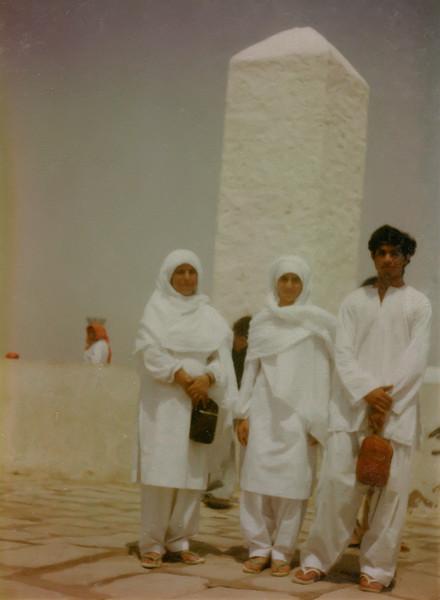 Umra in 1980.  Mummy, Saadia and Ahsan