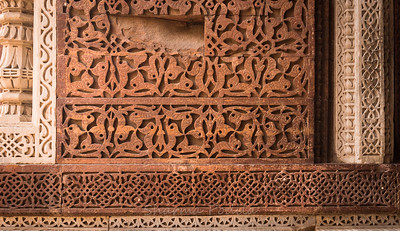 Stone work at Qutb Minar, New Delhi, India