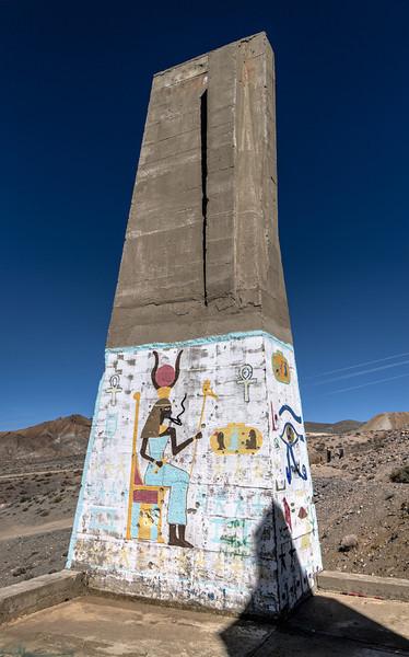 076 Ludwig, Nevada