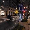 Granada Street Night