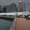 Hong Kong Promenade