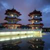 Twin Pagodas