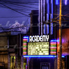 The Academy Theatre, Portland, OR, with Mt. Hood looming the the background.  Opened in 1948.