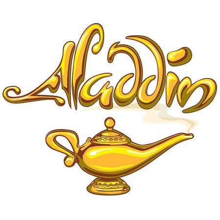 2010 Aladdin