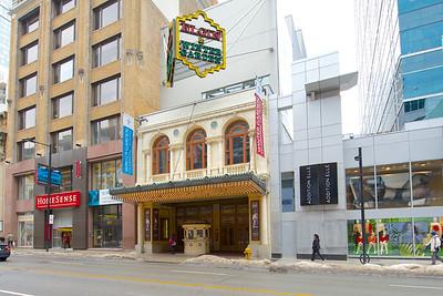 Elgin & Winter Garden Theatre