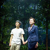 'Kafka on the Shore' Play performed by Ninagawa Company at the Barbican Theatre