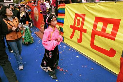 Danba, Garzê Tibetan Autonomous Prefecture, Sichuan