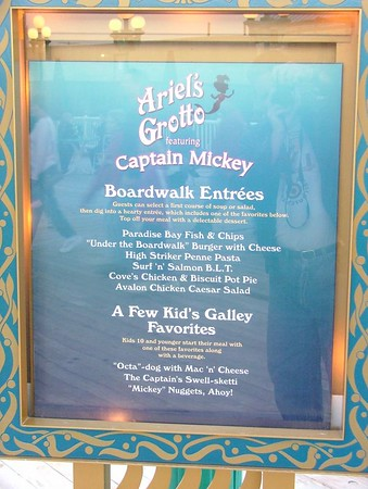 Ariel's Grotto featuring Captain Mickey - 11/26/04