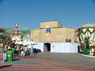 Work continues at Toontown