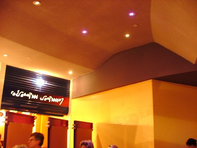 A new wall has been set up at the Space Mountain exit, but without paint.....