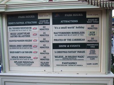 Disneyland Resort - 12/22/06