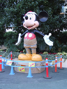 This is in front of the Disneyland Hotel (Valet area)