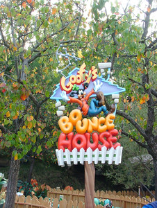 This ride is now closed per the Guide to the Magic, and will be replaced