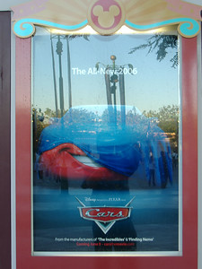 The Back side of the Main Entry Plaza Ticket Booths also got new ads