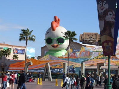 Alas, the Large Chicken Head hasn't been removed yet.