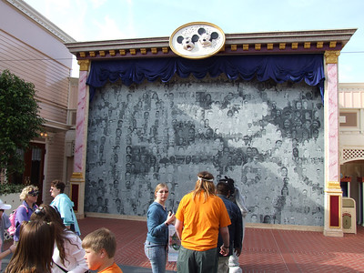 The curtain has been removed, so they must have been doing some minor touch-ups