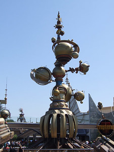 The 50th has been removed from the Astro Orbitor