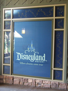 They fixed the window at the GCH DtD entrance