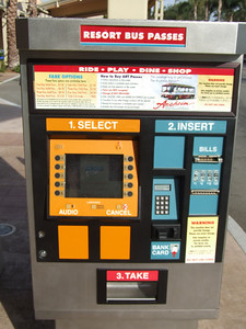 An ART ticket machine