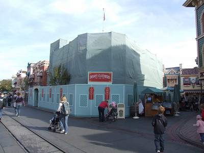 A new refurb wall is uo