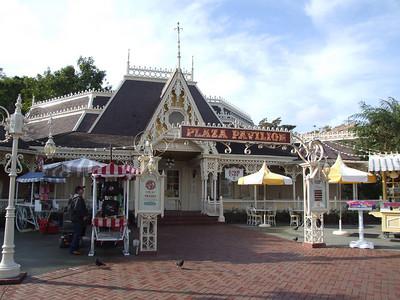 Plaza Pavillion is closed for refurb