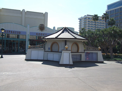 The old Compass Kiosk has had no changes yet