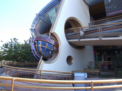 The Innoventions Dream House is coming to the lower half of Innoventions this May.