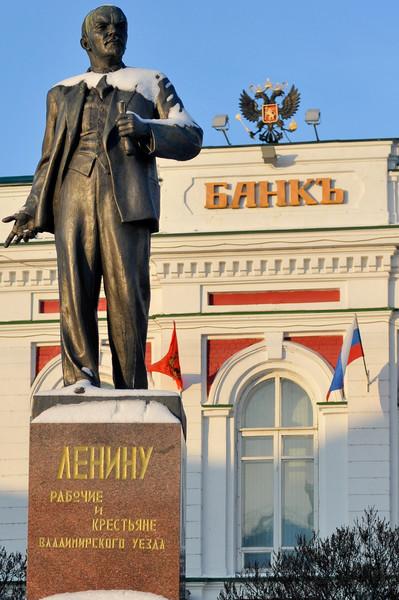 Dsc 3583@100101 - Vladimir - Lenin