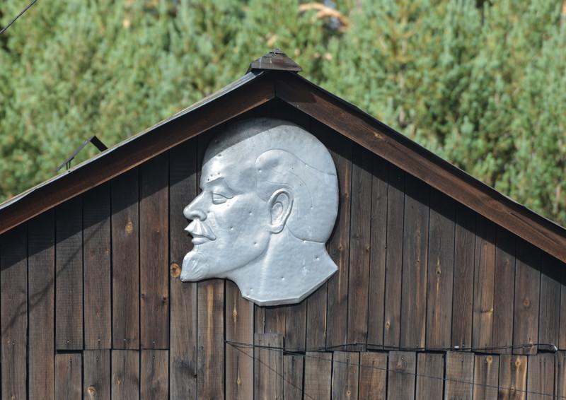 Silver Lenin Relief