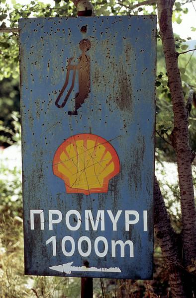 @RobAng 2003, Nord-Griechenland per Velo: Tag12, Platania-Lafkos-Argastasi-Hania-Portaria