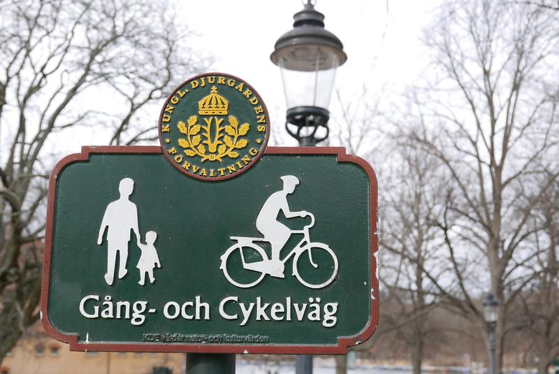 @RobAng 18.03.17, 14:39: Djurgården, Nacka Strand, Stockholm, Schweden (SWE)