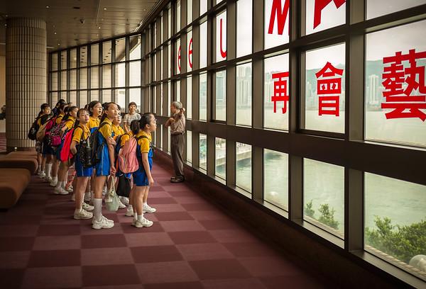 Hong Kong Museum 2015