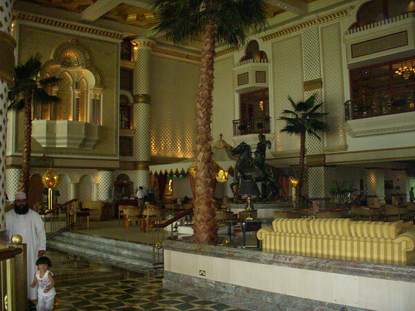 Hotel lobby, Muscat, Oman.